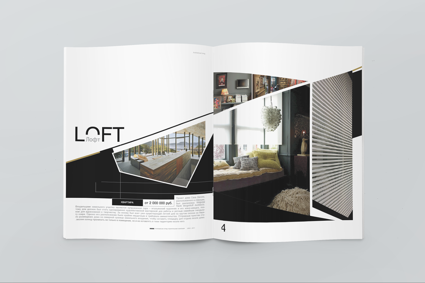 21 architecture magazines psd vector eps jpg download for House designs magazine