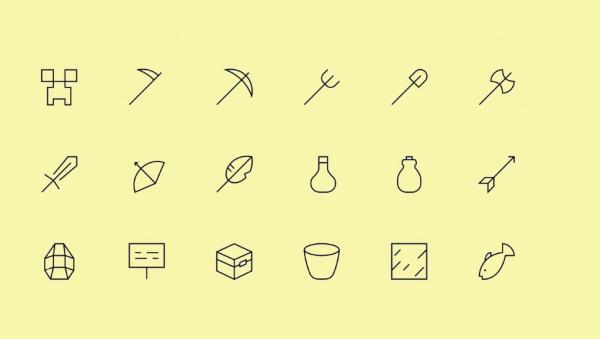 Elegant Minecraft Minimal Icons