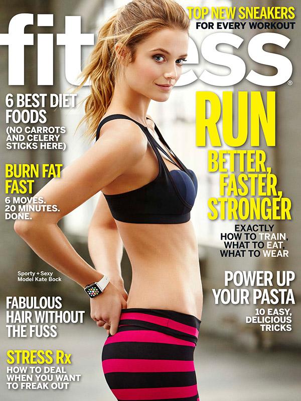 Fitness Magazine Cover Shoot