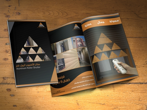 For Abis Company Brochure 1234