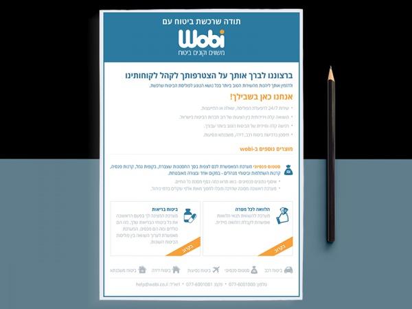 Minimal Business Insurance Flyer