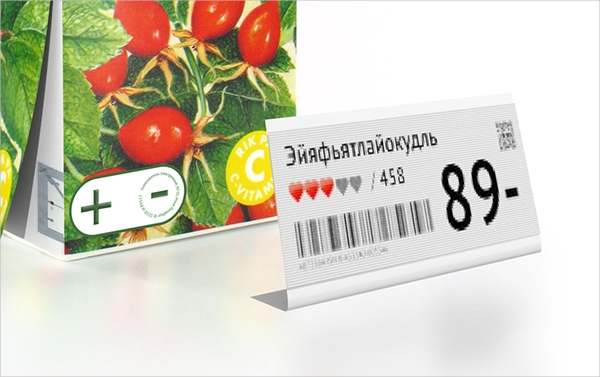 Real Product Price Tag Design
