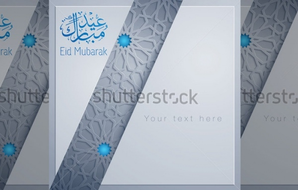 Eid Day Greeting Card Template