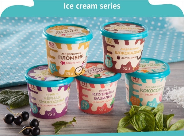 Fresh & Cool Ice Cream Packaging