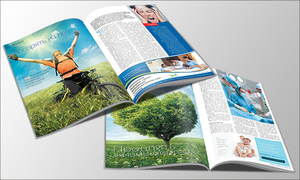 Medical And Health Tourism Magazine