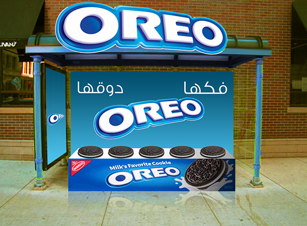 OREO Bus Advertising Design