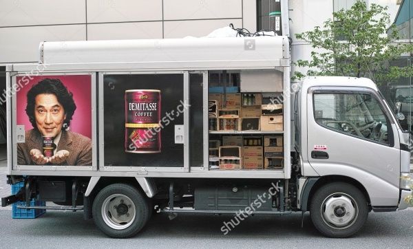 Outdoor Truck Advertising