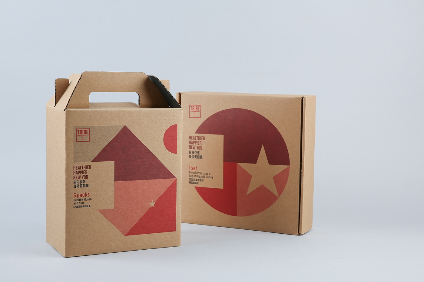 Tribe Product Cafe's Packaging