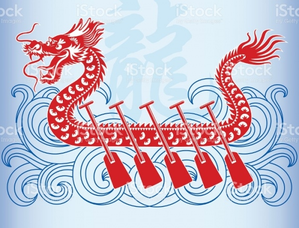 Boat Paper Cut Dragon Clipart