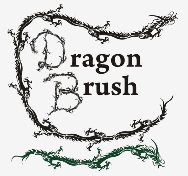 Dragon Photoshop Brushes