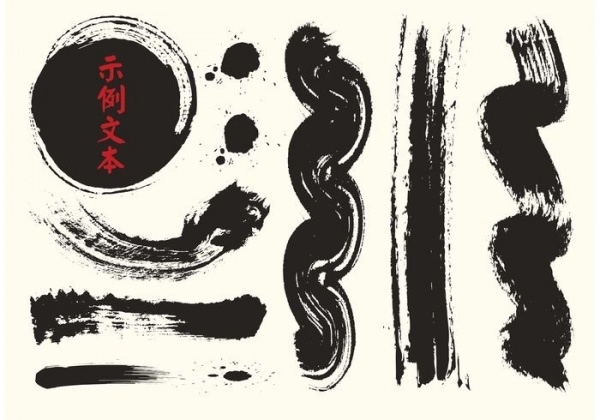 Free Chinese Calligraphy Vector Brushes