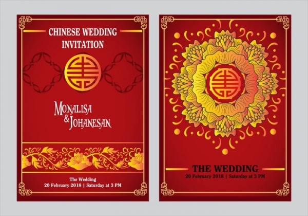 free-chinese-wedding-invitation-template