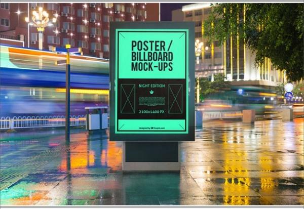 free-poster-billboard-template