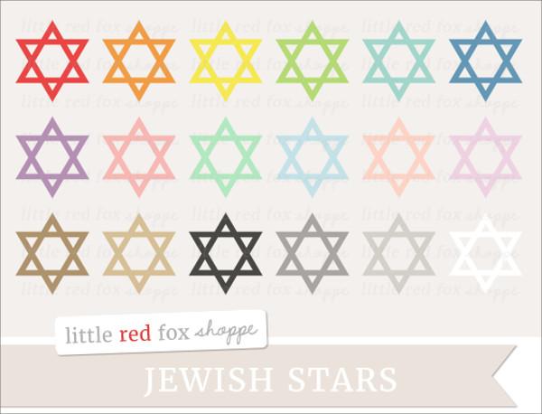 Jewish Rainbow Star Clipart