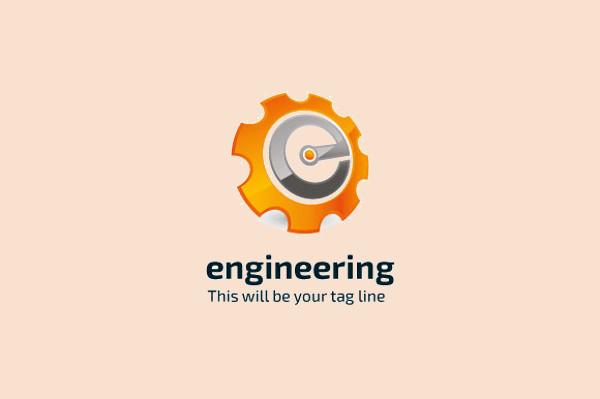 Software Engineering Logo Design