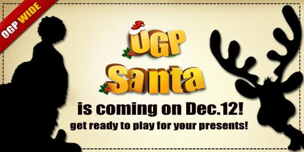 santa event promotion banner