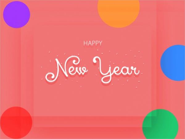 Animated New Year Image