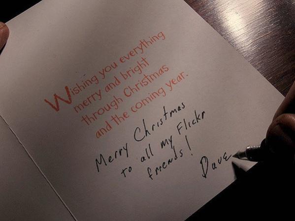 Download Christmas Greeting Card Printable