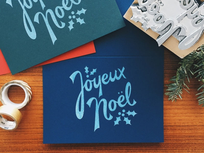 Editable Christmas Greeting Card