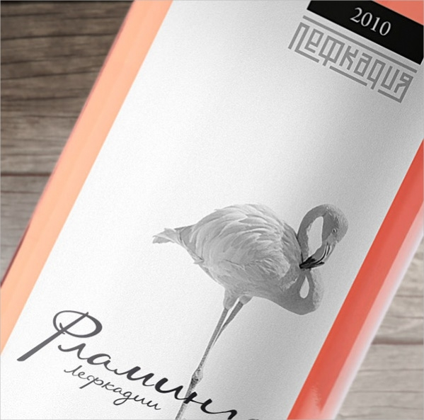 Editable Wine Label Design
