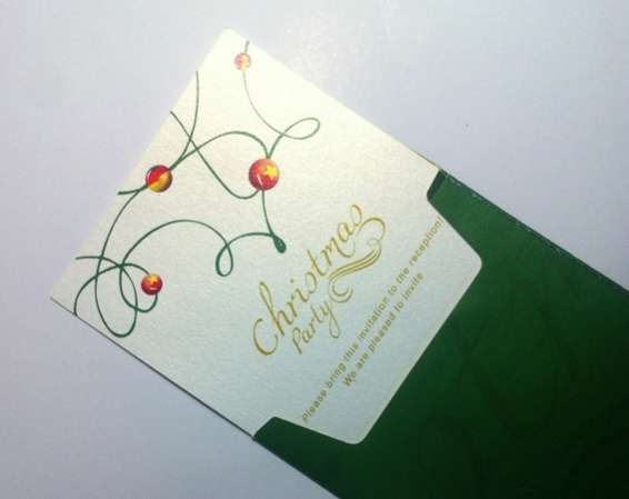 Formal Christmas Party Invitation