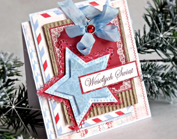 Free Christmas Invitation Card
