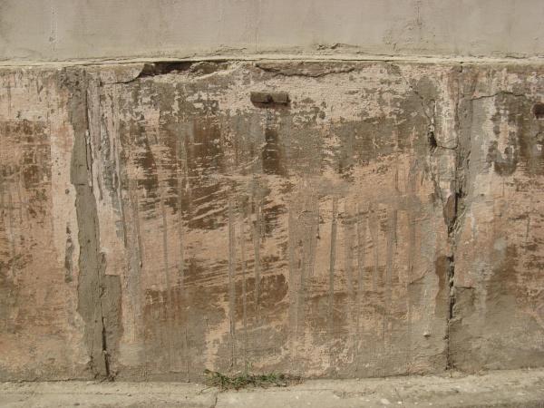 Free Peel Wall Grunge Texture