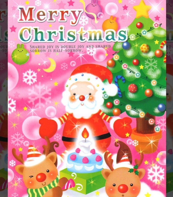 Free Personalized Christmas Card