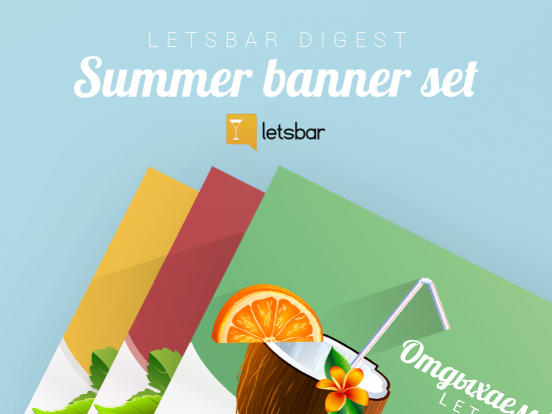 Free Summer Banner Set