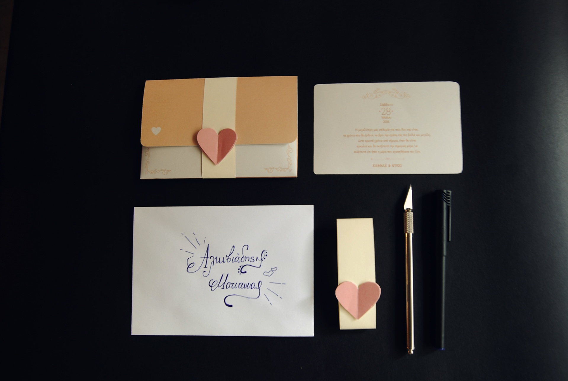 Free Wedding Gift Card