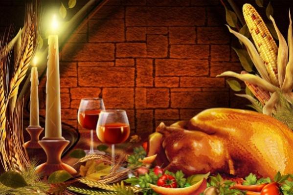 Holiday Thanksgiving Wallpaper