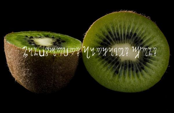 Manuscript Alphabet Font