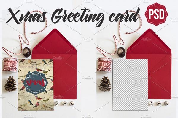 Printable Christmas Greeting Card