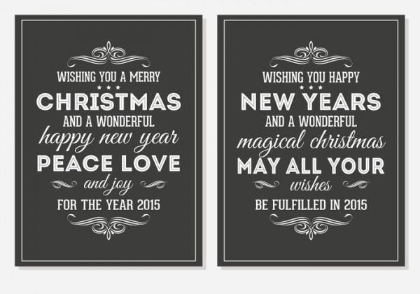 Printable Retro Christmas Card