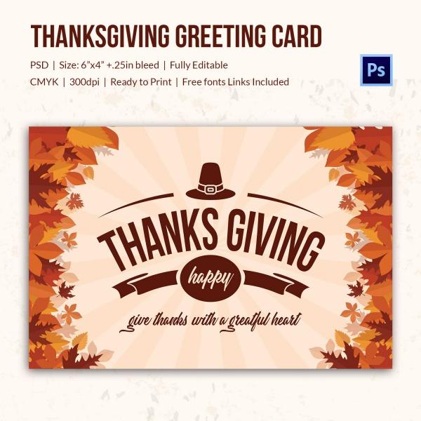 Printable Thanksgiving greeting card