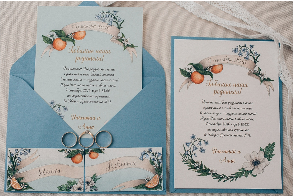 Free Printable Wedding Stationery