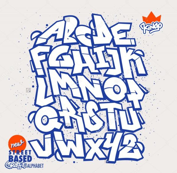 17  graffiti alphabets