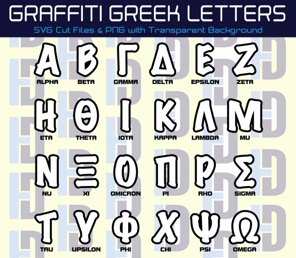 Graffiti Geek Alphabets