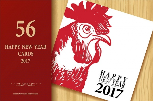 New Year Greeting Card Set