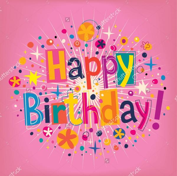 Simple Happy Birthday Banner Design