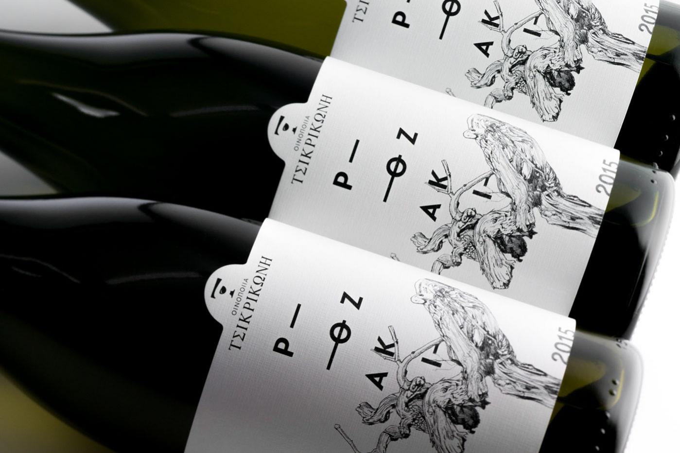 Wine Packaging Label Design