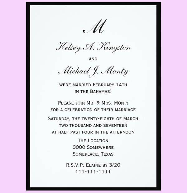 Affordable Wedding Reception Invitation Design