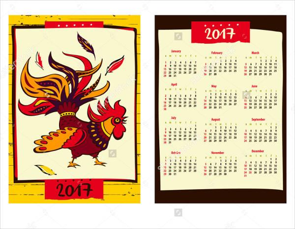 Colorful Pocket Calendar