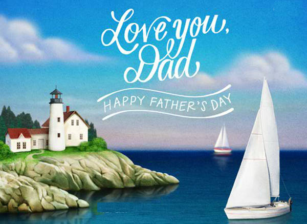 free printable fathers day ecard
