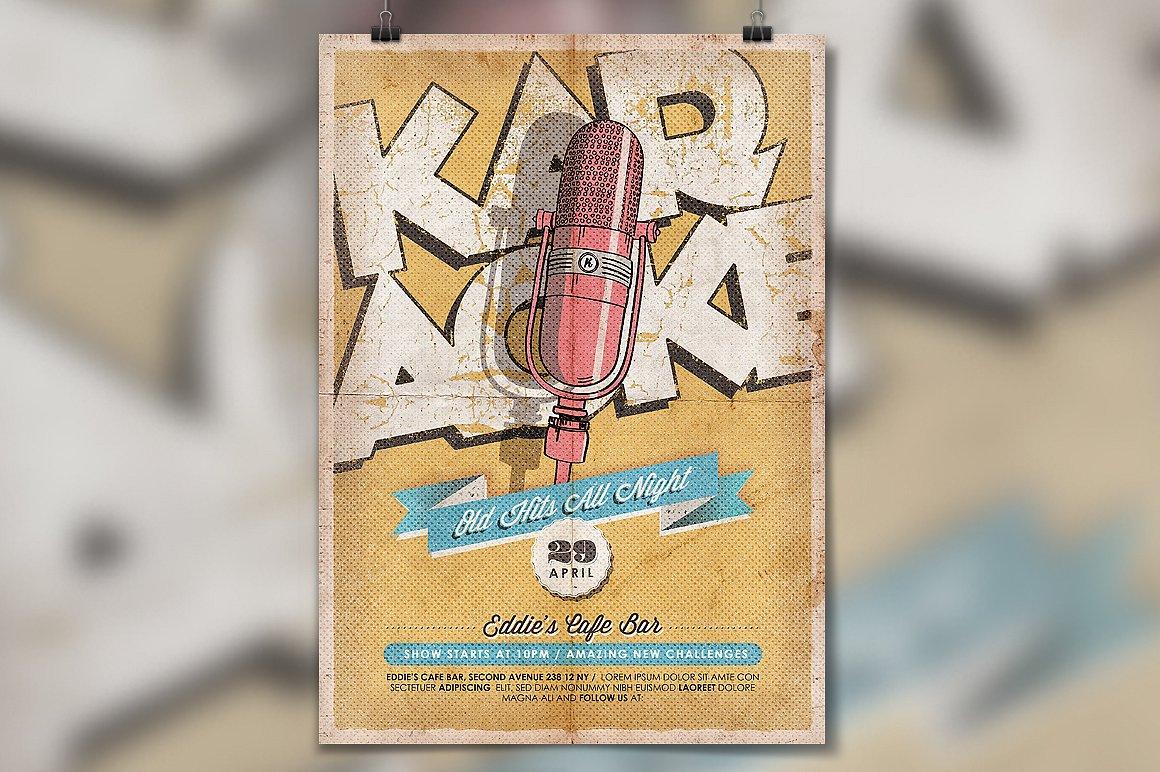 Karaoke Vintage Poster/Flyer