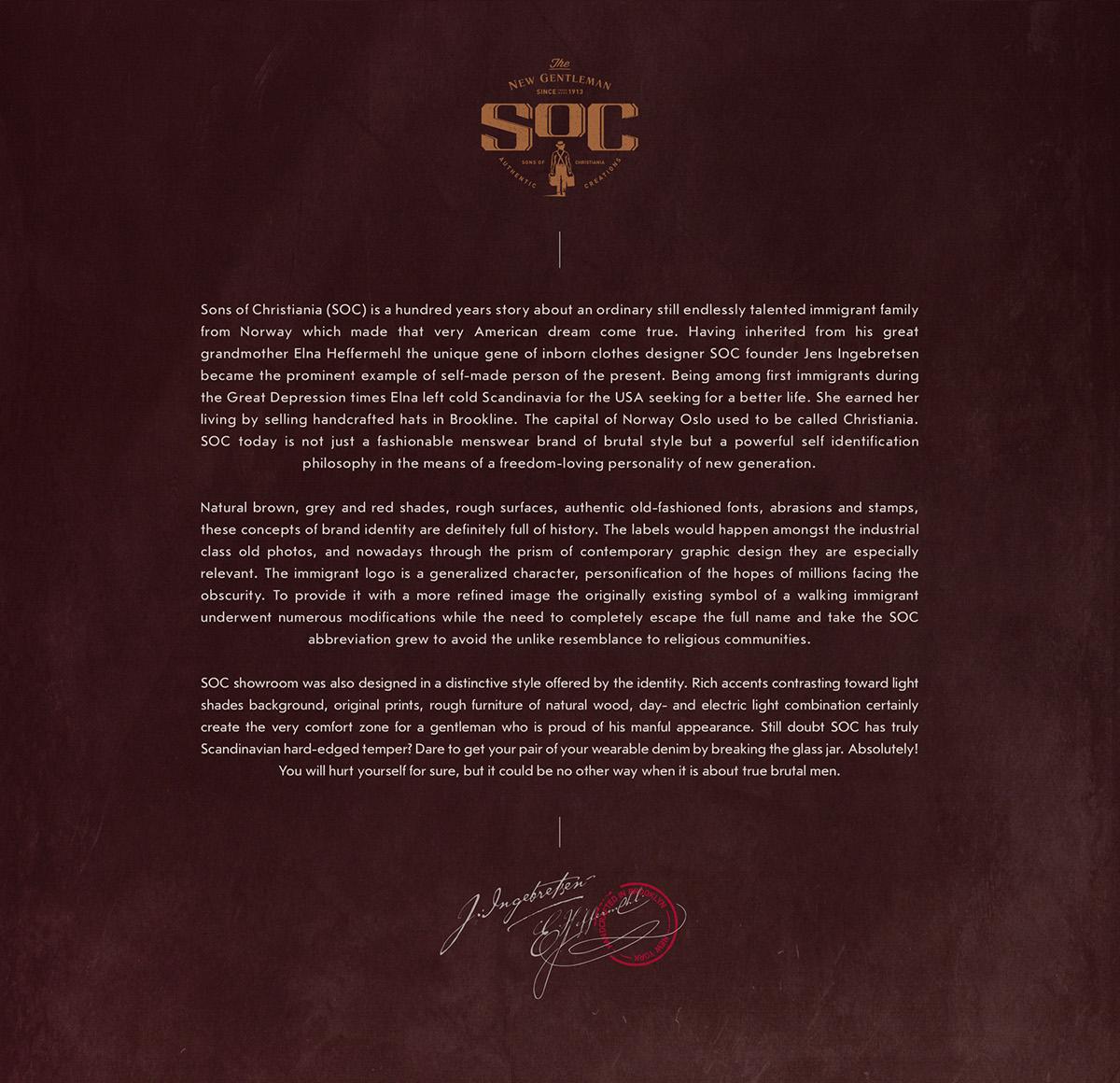 SOC Branding