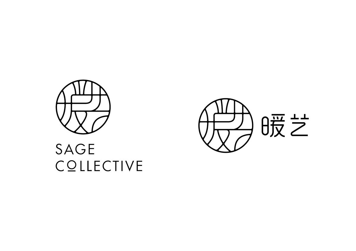 Sage Collective Branding