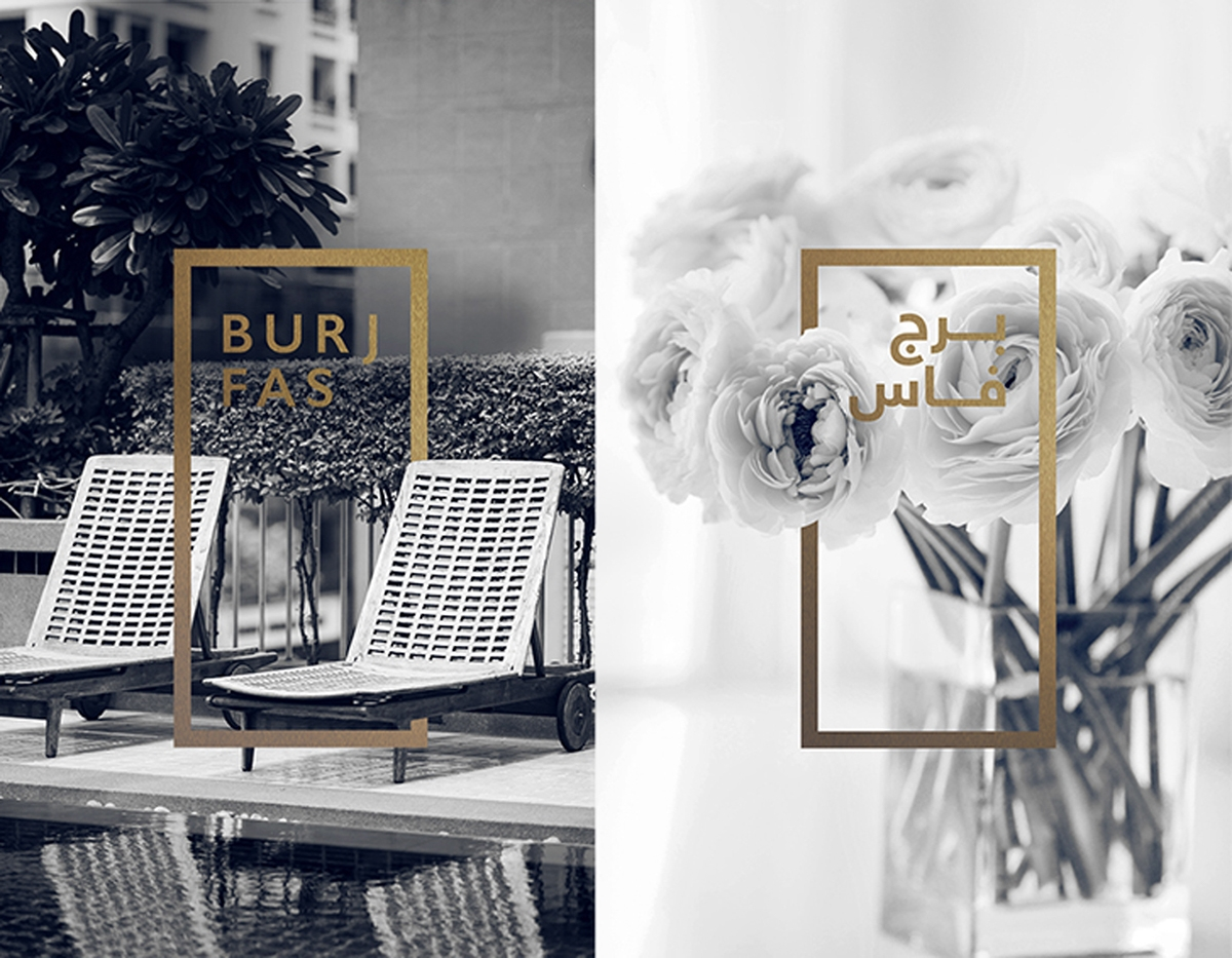 Burj Fas Branding