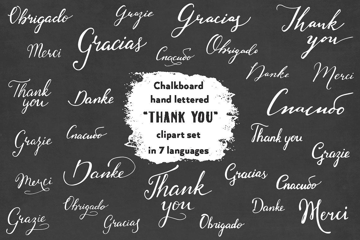 Chalkboard Thank You Clipart