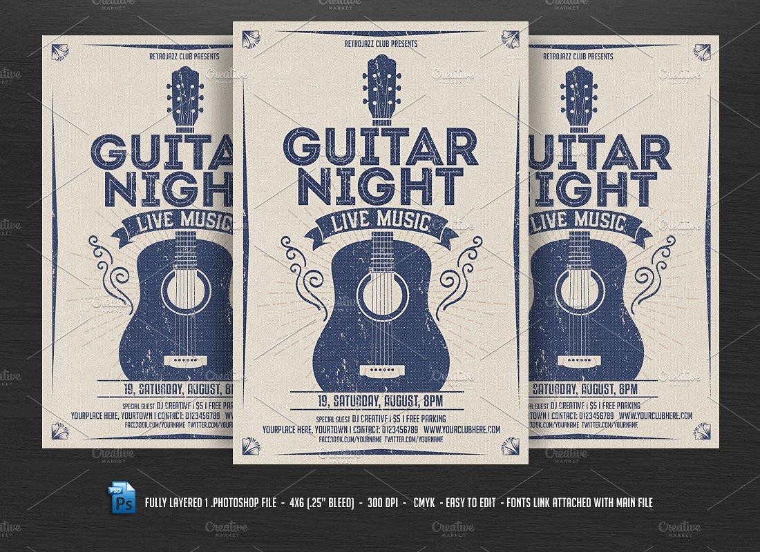 Guitar Night - Vintage Music Flyer